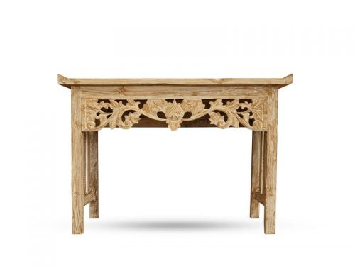 Fremont Console Teakwood Table